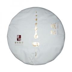 2017年书院熟茶 倾杯 熟茶 357克/饼