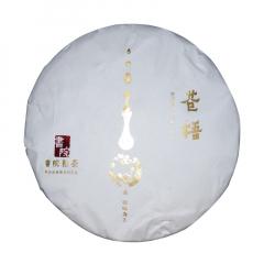 2019年书院熟茶 苍梧 熟茶 357克/饼