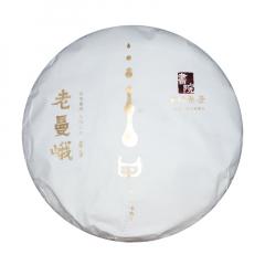 2019年书院熟茶 老曼峨 熟茶 357克/饼