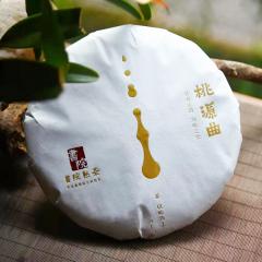 2019年书院熟茶 桃园曲 熟茶 357克/饼