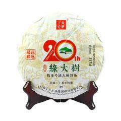 2019年下关 敬业号绿大树 创制20周年特制 生茶 357克/饼