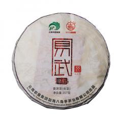 [五号任选]2019年八角亭 易武凰后 生茶 357克/饼