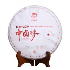 2019年龙园号 中国梦 生茶 380克/饼