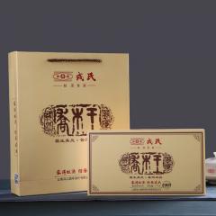 2019年勐库戎氏 乔木王 生茶 1000克/砖