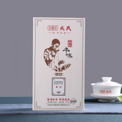 2019年勐库戎氏 本味大成砖 生茶 1000克/砖