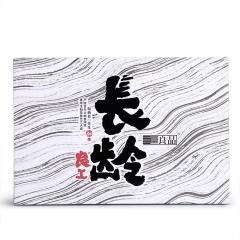 2019年老同志 良工长龄 小沱茶 熟茶 300克/盒