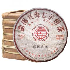 2017年兴海茶厂 惠风和畅 熟茶 357克/饼 单片
