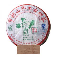 2007年八角亭 女儿贡饼 布朗山乔木古树茶 生茶 357克/饼 单片