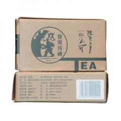 2005年澜沧古茶 0017普洱芳砖 生茶 100克/砖
