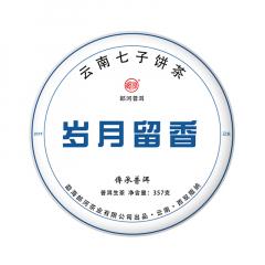 2019年郎河 岁月留香 生茶 357克/饼 单片