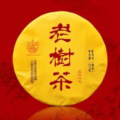 2019年八角亭 老树茶 熟茶 357克/饼