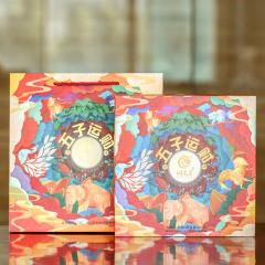 2020年润元昌 五子运财 鼠年生肖纪念茶 熟茶 500克/砖