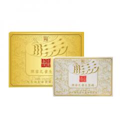 2019年今大福 班章孔雀生态青砖 金印壹号 生茶 500克/砖