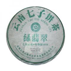 2018年七彩云南 绿翡翠 生茶 357克/饼