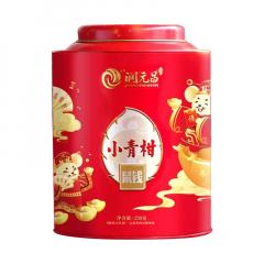 2020年润元昌 鼠钱 小青柑 柑普茶 鼠年生肖纪念茶 250克/罐