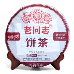 2020年老同志 9978 熟茶 357克/饼