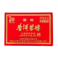 2020年中茶 7581 七十周年尊享纪念  熟茶 250克/砖