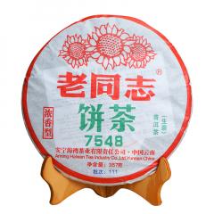 2011年老同志 7548 生茶 357克/饼 单片