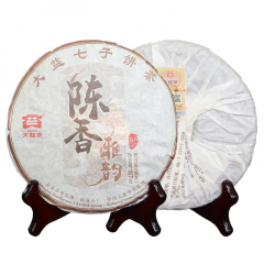 2015年大益 陈香雅韵 1501批 熟茶 357克/饼 单片
