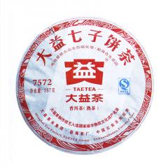 2011年大益 7572 熟茶 357克 单片