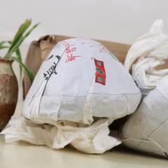 2015年 飞台号 莲心紧茶(蘑菇沱) 生茶 250克/沱 1沱