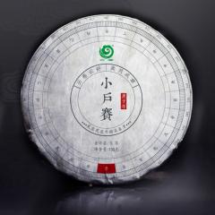 2020年云章 小户赛 头波早春茶 生茶 100克/饼 单片
