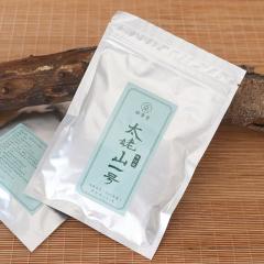 2018年妙贡堂 太姥山一号 白茶(寿眉) 体验装 50克/饼