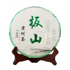2019年 板山老树茶 生茶 357克/饼 单片