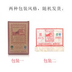 2010年陈升号 复原昌号 易武大树砖 生茶 250克/砖