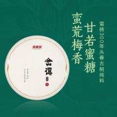 2020年洪普号 岁月系列 舍得 生茶 357克/饼 单片