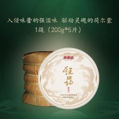 2020年洪普号 探秘系列·狂药 生茶 200克/饼 单片