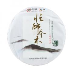 2019年中茶 忙肺乔木 生茶 357克/饼