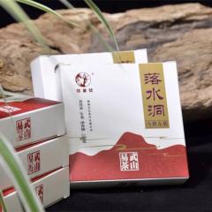 2019年敬业号 落水洞专供方茶 易武 小砖茶 生茶 100克/盒