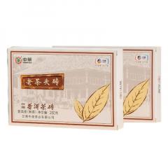 2020年中茶 老茶头砖 熟茶 250克/砖