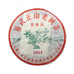 2011年下关 易武正山老树茶绿大树 生茶 357克/饼