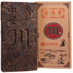 2007年湖北省赵李桥茶厂 川字青砖茶 黑茶 2000克/砖