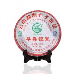 2009年八角亭 早春银毫 生茶 357克/饼