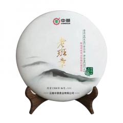 2020年中茶 老班章 生茶 357克/饼