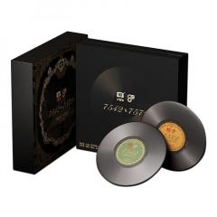 2020年大益 7572(熟茶)+7542(生茶) 80周年珍藏纪念礼盒