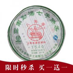 [昆明干仓]2009年八角亭 7540 生茶 357克/饼