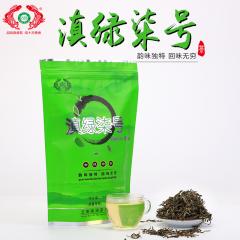 2021年古德凤凰(南涧茶厂) 滇绿柒号  绿茶 200克/袋