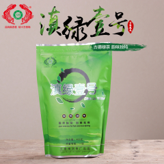 2021年古德凤凰(南涧茶厂) 滇绿壹号  绿茶 400克/袋
