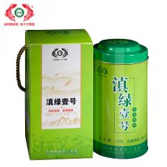 2020年古德凤凰(南涧茶厂) 滇绿壹号  绿茶 150克/罐