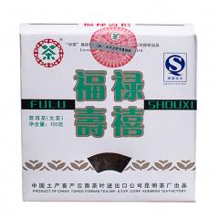 2007年中茶 福禄寿禧方砖 生茶 100克/盒