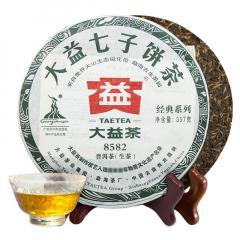 2010年大益 8582 生茶 357克/饼