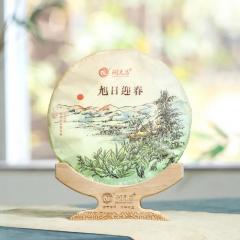 2020年润元昌 旭日迎春 生茶 360克/饼