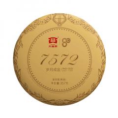 2020年大益 7572 熟茶 357克/饼