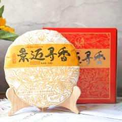 2019年下关 景迈寻香 生茶 357克/饼