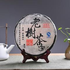 2005年勐库戎氏 老树茶 熟茶 400克/饼