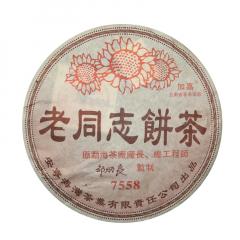 2005年老同志 7558 熟茶 357克/饼